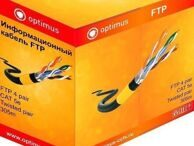 Кабель Optimus FTP-5e 4x2x0.51 Cu (outdoor) с тросом 305м